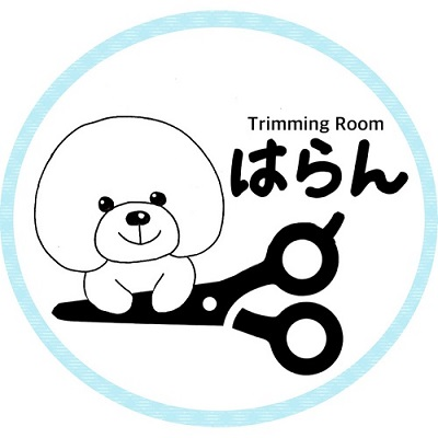 Trimming Room はらん